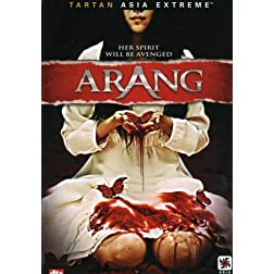 Arang