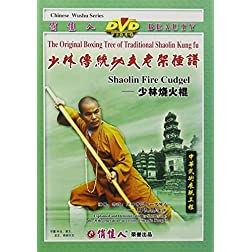 Shaolin Fire Cudgel