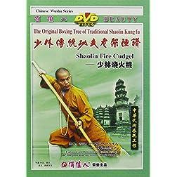 Shaolin Fire Cudgel