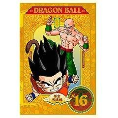 Vol. 16-Dragon Ball