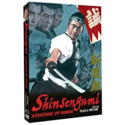 Shinsengumi: Assassins of Honor