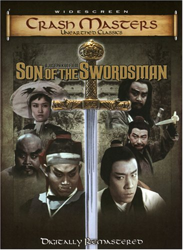 Son of Swordsman