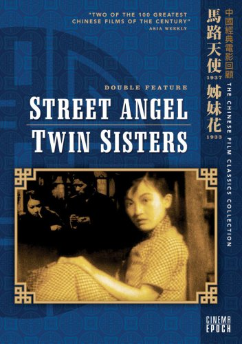 Street Angel/Twin Sister