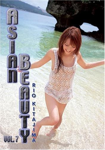 Asian Beauty Volume 7 Rio Kitajima