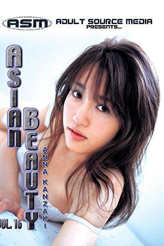 Asian Beauty Volume 16 Anna Kanzaki