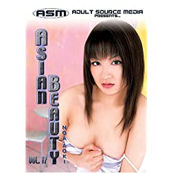 Asian Beauty Volume 17 Noa Aoki
