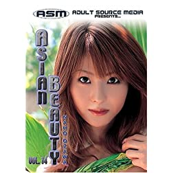 Asian Beauty Volume 14 Naho Ozawa