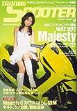 TRAN Scooter (トランスクーター) 2007年 04月号 [雑誌]
