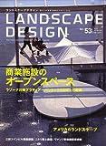 LANDSCAPE DESIGN (ランドスケープ デザイン) 2007年 04月号 [雑誌]