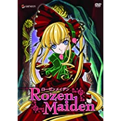 Rozen Maiden, Vol. 1: Doll House