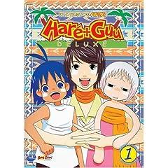 Hare + Guu OVA