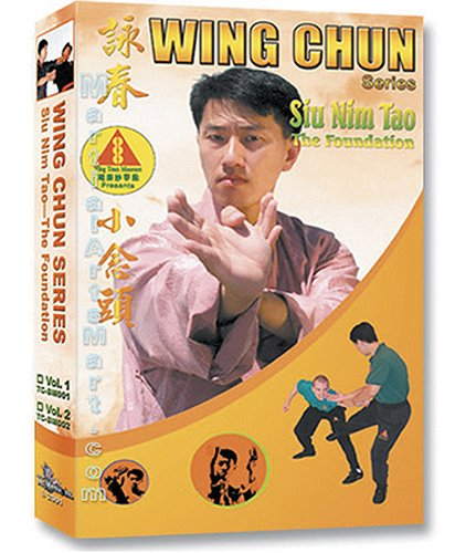 WING CHUN SIU NIM TAO - THE FOUNDATION