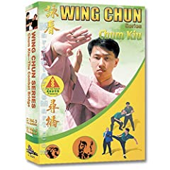 WING CHUN CHUM KIU: THE COMBAT BRIDGE