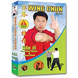 Wing Chun - Biu Ji - Thrusting Fingers & Focus Power DVD