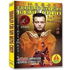 SHAOLIN CHI SIM WENG CHUN SAAM BAAI FUT-3 BOWS TO BUDDHA