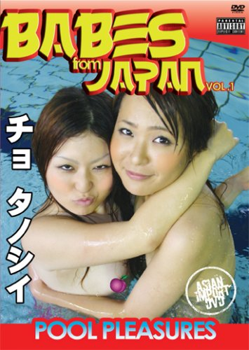 Sexy Babes from Japan: Pool Pleasures