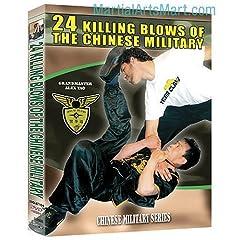 24 KILLING BLOWS CHINESE MILITARY