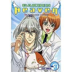 Gakuen Heaven, Vol. 3: Secret Summers