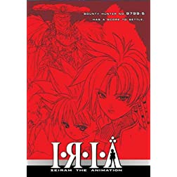 Iria - Zeiram The Animation - The Complete Collection