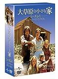 1974年からNHKで放映された人気ドラマで不朽の名作「大草原の小さな家」