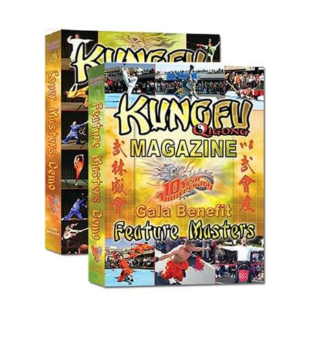 Kung Fu Qigong Magazine 10 Year Aniversary Gala Benefit: 2 DVD Set