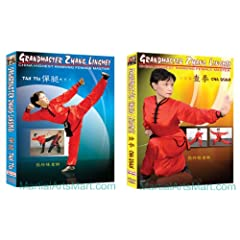 Grandmaster Zhang Lingmei 2 DVD Set