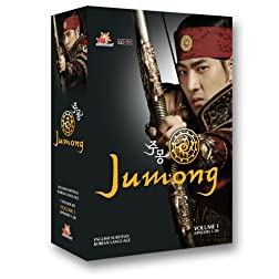 Jumong Vol. 1