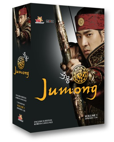 Jumong Vol. 1