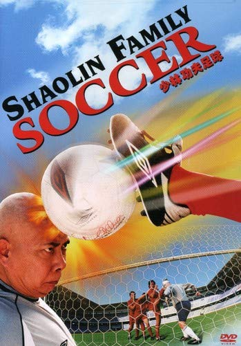 Shaolin Family Soccer
