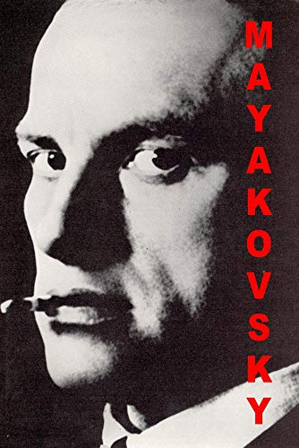 Mayakovsky (PAL Version)