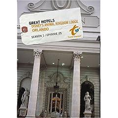 Great Hotels Season 1 - Episode 25: Disney's Animal Kingdom Lodge - Orlando