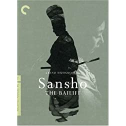 Sansho the Bailiff - Criterion Collection