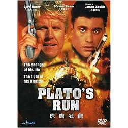 Platos Run