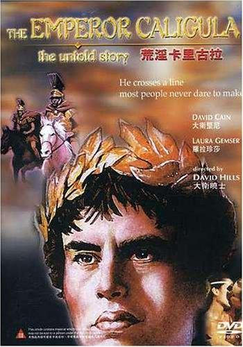 Caligula-the Untold Story