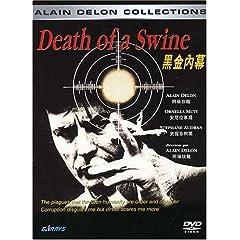 Death of a Swine