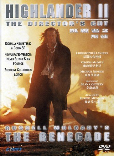 Highlander 2-the Renegade