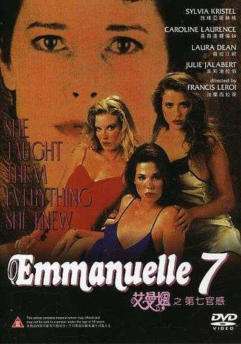 Emanuelle 7