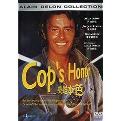 Cops Honor