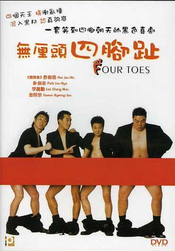 Four Toes