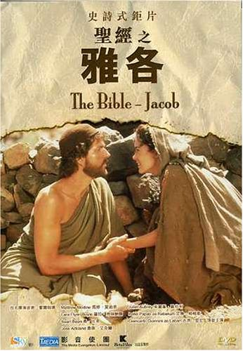 Bible-Jacob