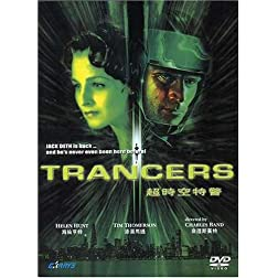 Trancers