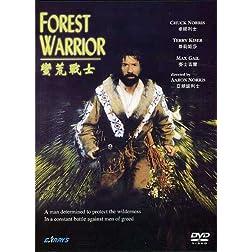 Forest Worrior