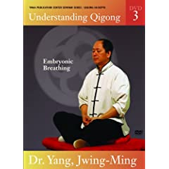 Understanding Qigong DVD3 (YMAA chi kung) Embryonic Breathing Qigong Meditation - Dr. Yang