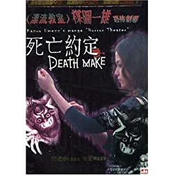 Death Make
