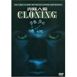 Cloning
