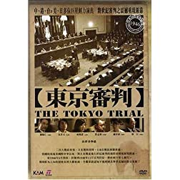 Tokyo Trial