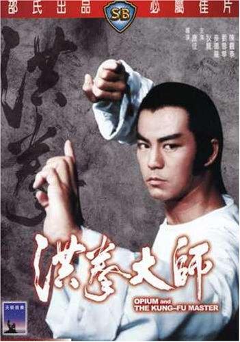 Opium & the Kungfu Master