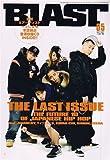 BLAST (ブラスト) 2007年 05月号 [雑誌]