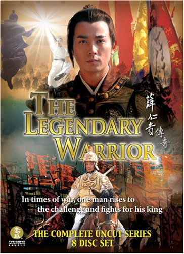 Legendary Warrior - Complete Series