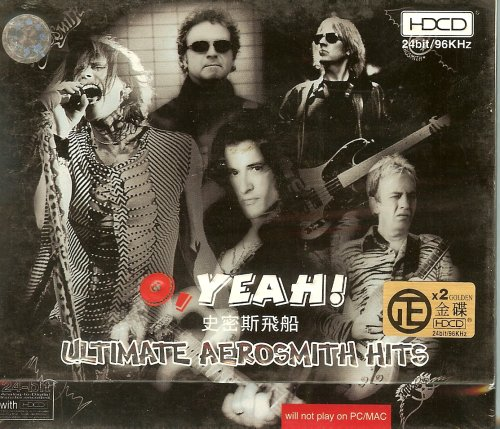 Aerosmith - Aerosmith: Gold - Zortam Music